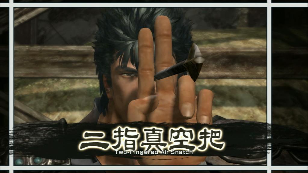 Fist of the North Star Ken's Rage 2 (9)