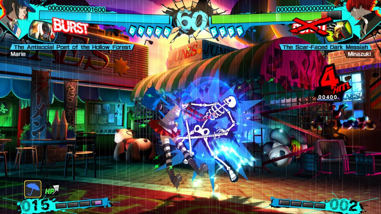 Persona 4 Arena Ultimax (10)